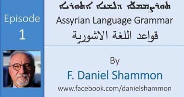 Уроки грамматики