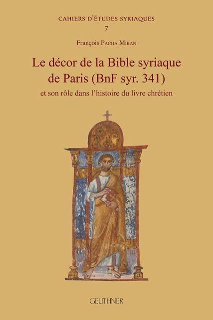 обложка Парижская Библия