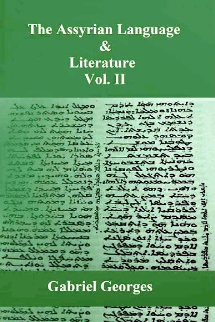 Книга Габриэль Гиваргис