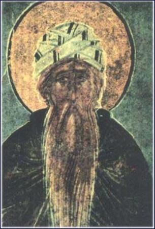 Исаак Сирин, википедия